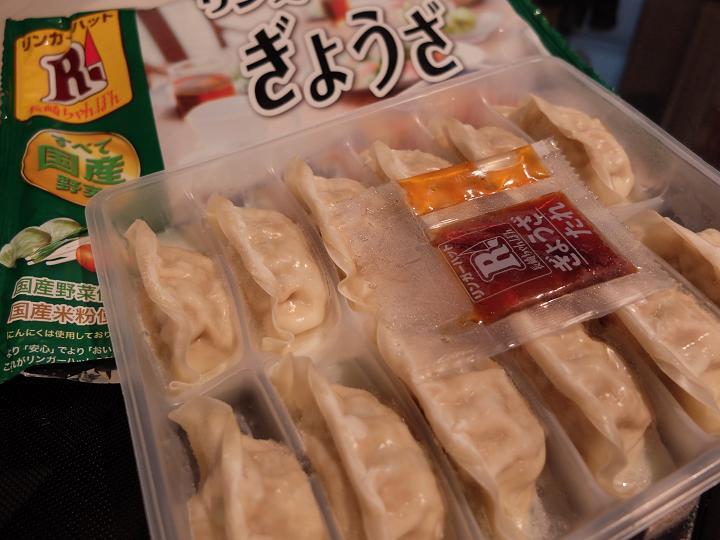 リンガーハット 冷凍餃子