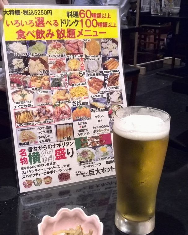 ビール100円『たんと2』