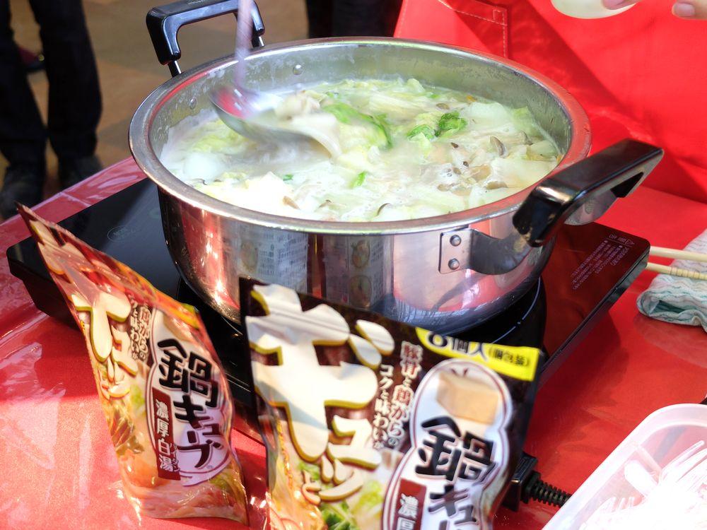 鍋キューブ 濃厚白湯(味の素)