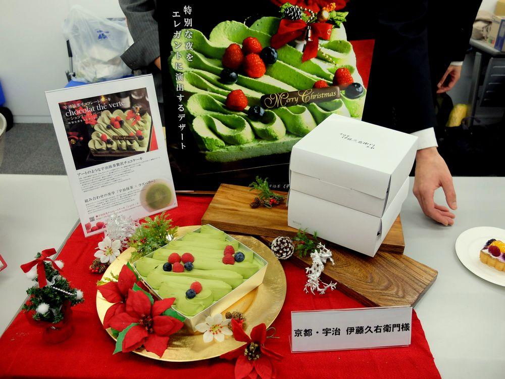 伊藤久右衛門 クリスマスケーキ