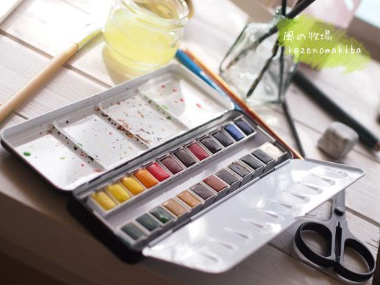 透明水彩絵具