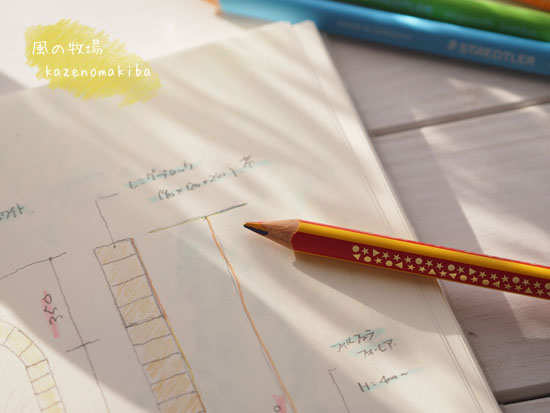 ステッドラー三色鉛筆