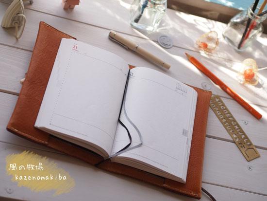 HERZの手帳カバー