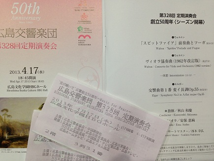 4172013広響定演S1