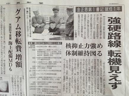 4132013中国新聞S2