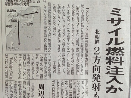 4132013中国新聞S1