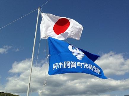 4212013阿賀体育大会S1