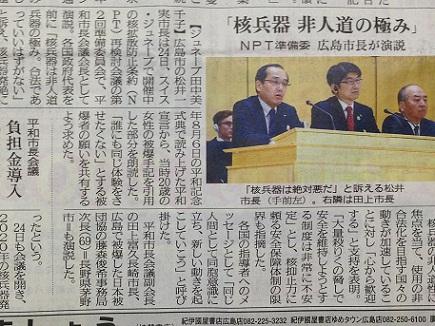 4252013中国新聞S2