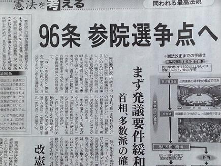 4272013中国新聞S5