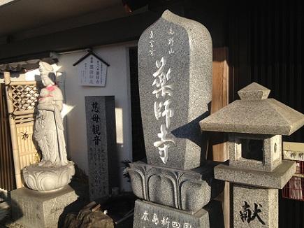 4302013薬師寺S2