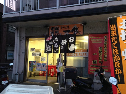5042013お好み焼きS1