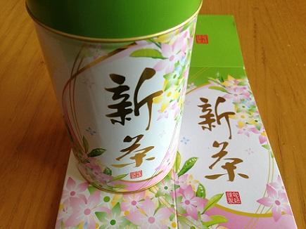5052013新茶S