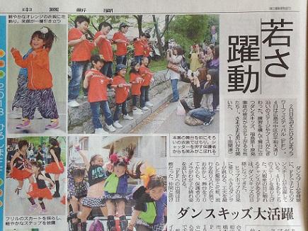 5052013中国新聞S2