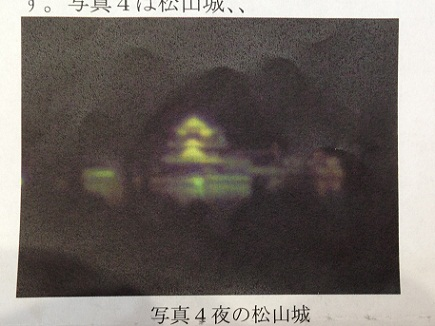 5102013広高実業会S5