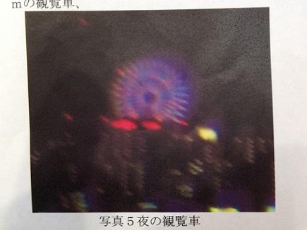 5102013広高実業会S6