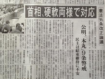 5112012中国新聞S2