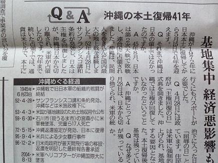 5142013中国新聞S4