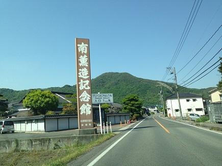 5132013南薫造記念館S1