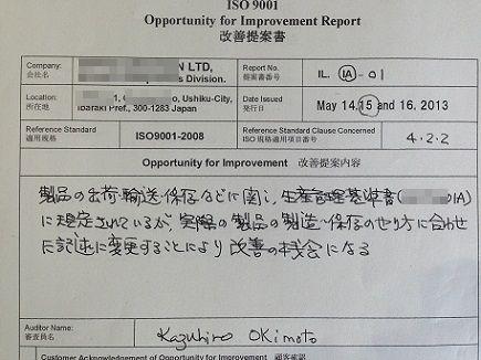 5152013審査S8M