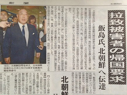 5192013中国新聞S2