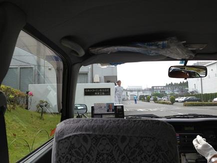 5162013審査S1