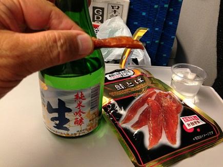 5162013東京-広島S2