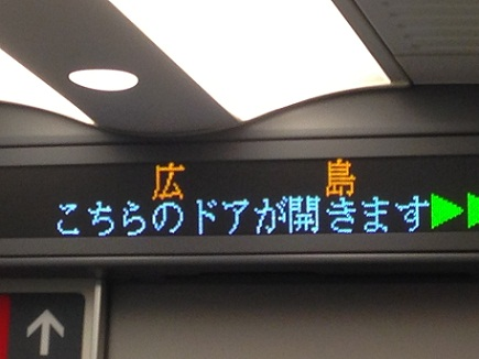 5162013東京-広島S4