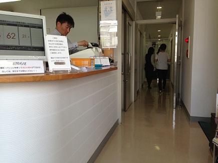 5202013ピロリ菌検査S3