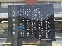 5202013黒瀬支所SS4