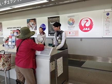 5272013京子東京へS1