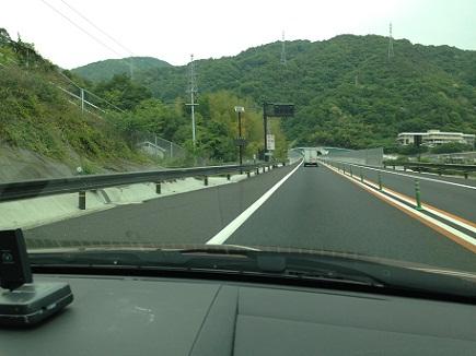 5272013京子東京へS0