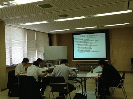 5232013内部監査セミナーS1