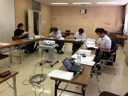 5232013内部監査セミナーS2