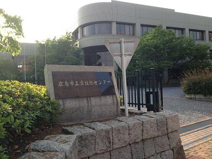 5232013内部監査セミナーS4