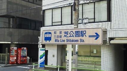 NEC_5415.jpg