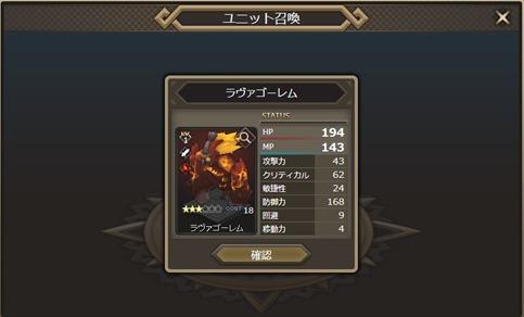 ec0810-01