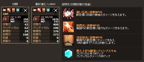 ec0810-04