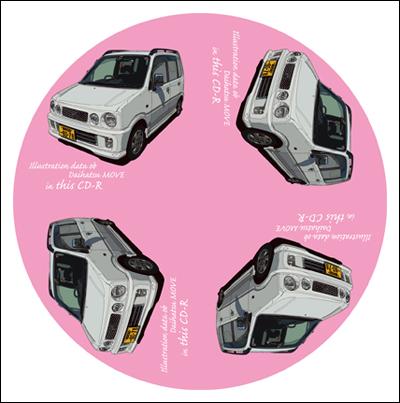 MOVEのイラストデータを入れたCD-Rの盤面デザイン