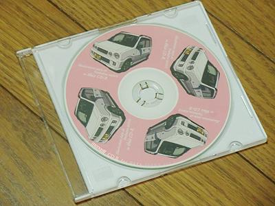 MOVEのイラストデータが入れられた実際のCD-Rにプリントした盤面デザイン
