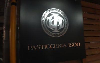 パスティッチェリア イソオ3