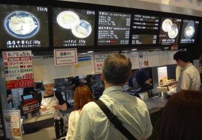 松戸富田製麺7