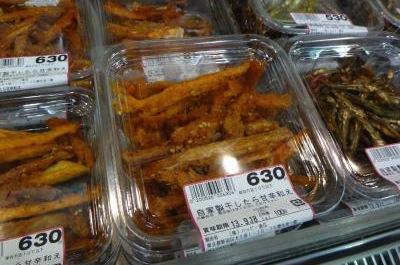 ソウル市場5