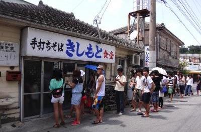 きしもと食堂2013年9月5