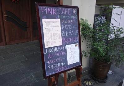 PINK CAFE 7