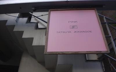 PINK CAFE 6
