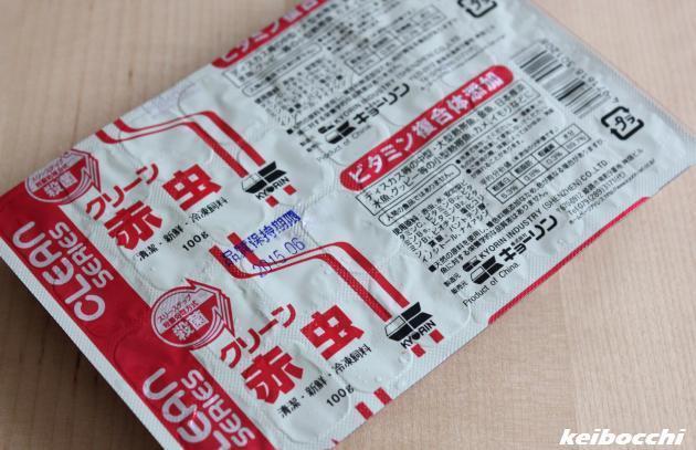 akamushi_20130421_1.jpg