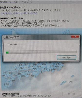 IMG_4861-2.jpg