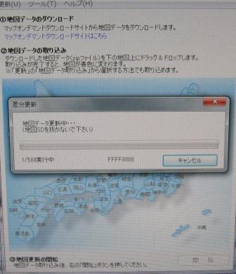 IMG_4862-2.jpg