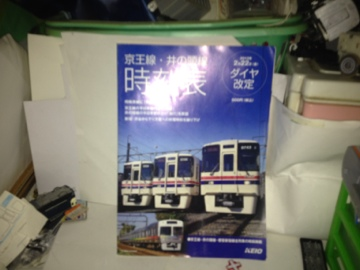 fc2blog_201307292219431f5.jpg