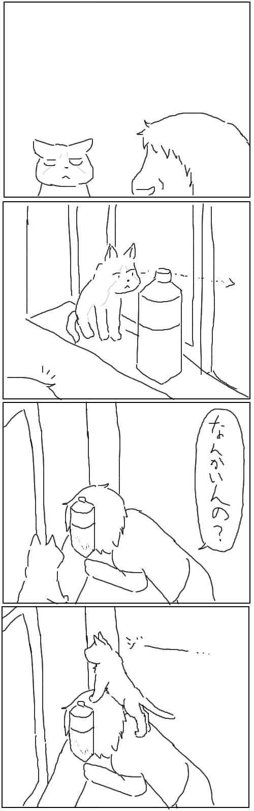trdん65れth